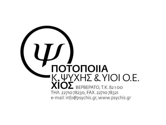 Logo Psyhis